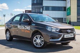 «АвтоВАЗ» начал выпускать Весту CNG — едет на бензине и сжатом газе