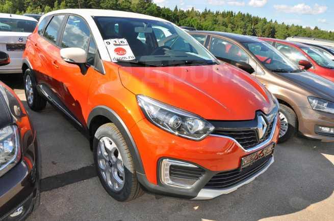 Renault Kaptur, 2016 год, 1 168 190 руб.