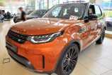 Land Rover Discovery. ОРАНЖЕВЫЙ МЕТАЛЛИК (NAMIB ORANGE)