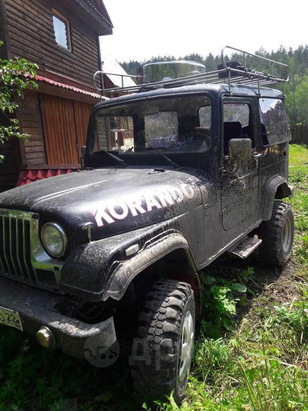 SsangYong Korando, 1991 год, 250 000 руб.