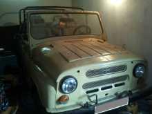 Новоегорьевское 3151 1994