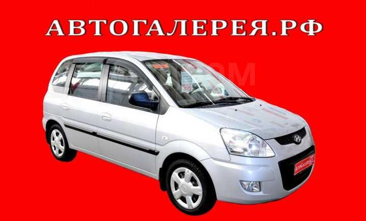 Hyundai Matrix, 2008 год, 378 000 руб.