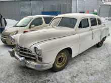 Новосибирск 12 ЗИМ 1955