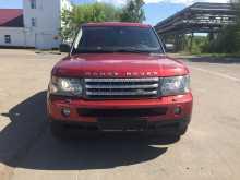 Иркутск Range Rover Sport