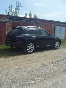 Новосибирск FX35 2005