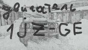 УАЗ 3151, 1998 г., Новокузнецк