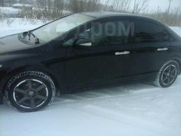 Honda Civic, 2008 год, 300 000 руб.