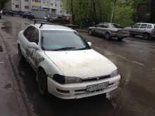 Тюмень Спринтер 1991