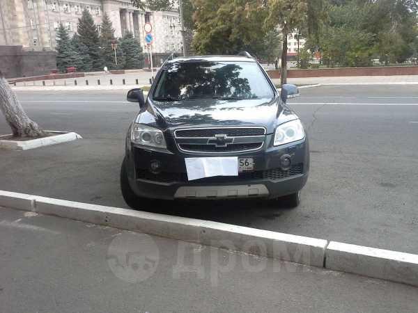 Chevrolet Captiva, 2008 год, 755 000 руб.