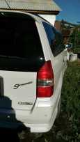 Mitsubishi Chariot Grandis, 2001 год, 319 000 руб.