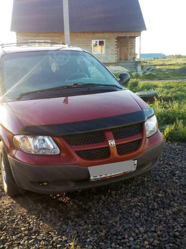 Dodge Caravan, 2001 год, 270 000 руб.