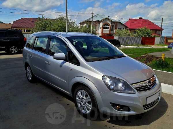 Opel Zafira, 2012 год, 635 000 руб.
