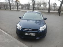 Абакан Ford Focus 2012