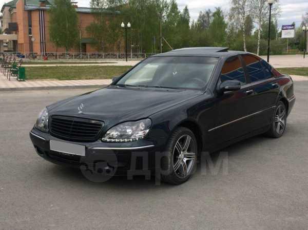 Mercedes-Benz S-Class, 2001 год, 400 000 руб.