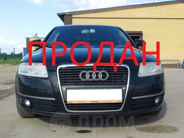Audi A6, 2005 год, 250 000 руб.