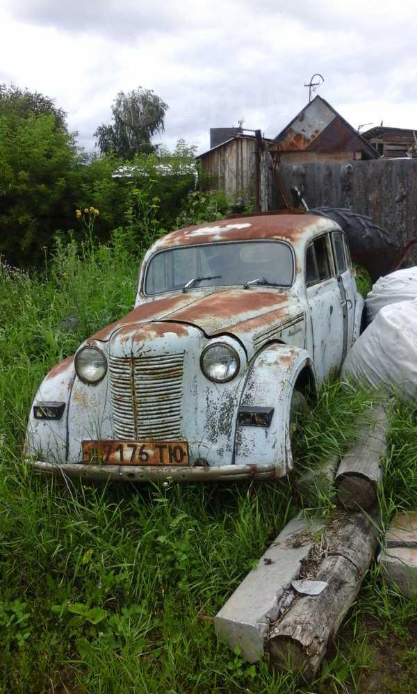 Москвич 400, 1952 год, 40 000 руб.