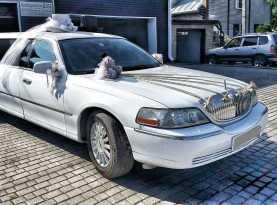 Барнаул Town Car 2004