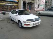 Комсомольск-на-Амуре Тойота Карина 1996