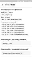 Лада 2106, 1989 год, 15 000 руб.