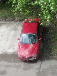 Дивногорск 156 2004