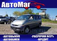 Хабаровск Гранвия 1998
