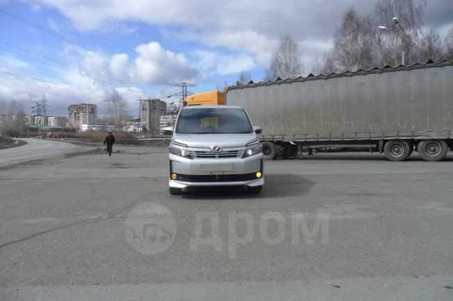 Toyota Voxy, 2016 год, 1 399 000 руб.