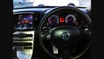 Nissan Skyline, 2009 год, 380 000 руб.