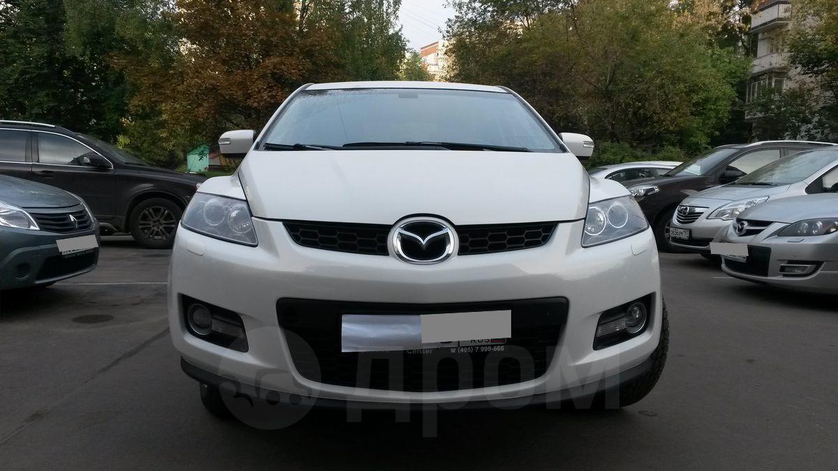 Mazda  официальный дилер в Ярославле Купить новую Мазда