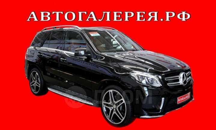 Mercedes-Benz GLE, 2015 год, 3 748 000 руб.
