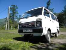 Горно-Алтайск Атрай 1992