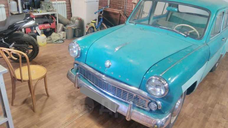 Москвич 407, 1961 год, 115 000 руб.