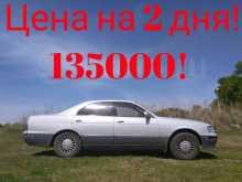 Серышево Тойота Краун 1992