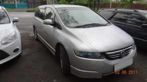Абакан Honda Odyssey 2004