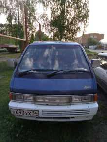 Новосибирск Ларго 1990
