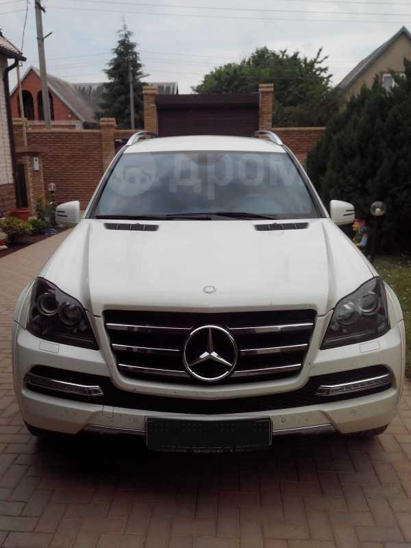 Mercedes-Benz GL-Class, 2012 год, 2 400 000 руб.