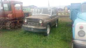 Поярково 469 1987