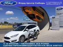 Новосибирск Форд Фокус 2017