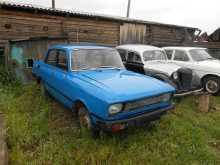 Курган Москвич 2140 1986