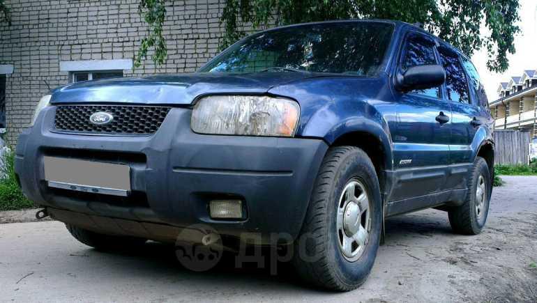 телки реализуют отзывы об форд эскейп 2013-1015 года сосет, Маша
