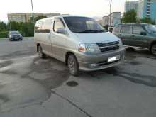 Новокузнецк Гранд Хайс 2001