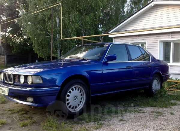 BMW 7-Series, 1992 год, 105 000 руб.