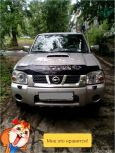 Nissan NP300, 2012 год, 780 000 руб.