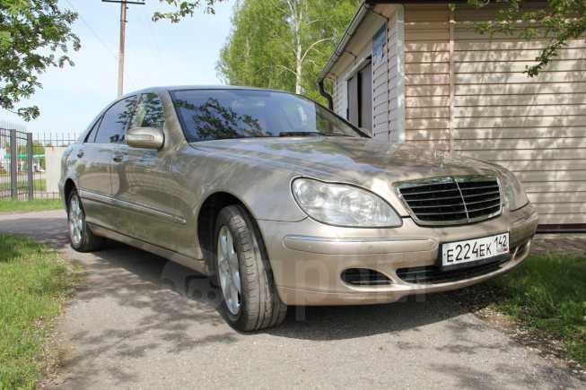 Mercedes-Benz S-Class, 2004 год, 535 000 руб.