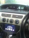 Toyota Vista, 1999 год, 205 000 руб.