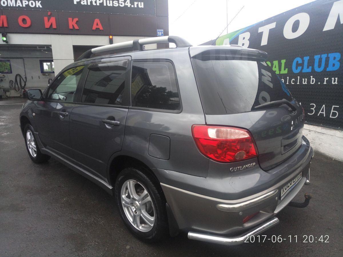 продажа авто иркутск тойота королла