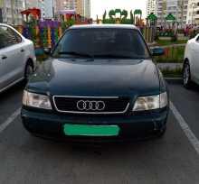 Тюмень A6 1995