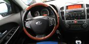 Kia Ceed, 2009 год, 310 000 руб.