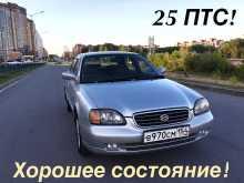 Новосибирск Культус 2000