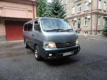 Владикавказ Караван 2001