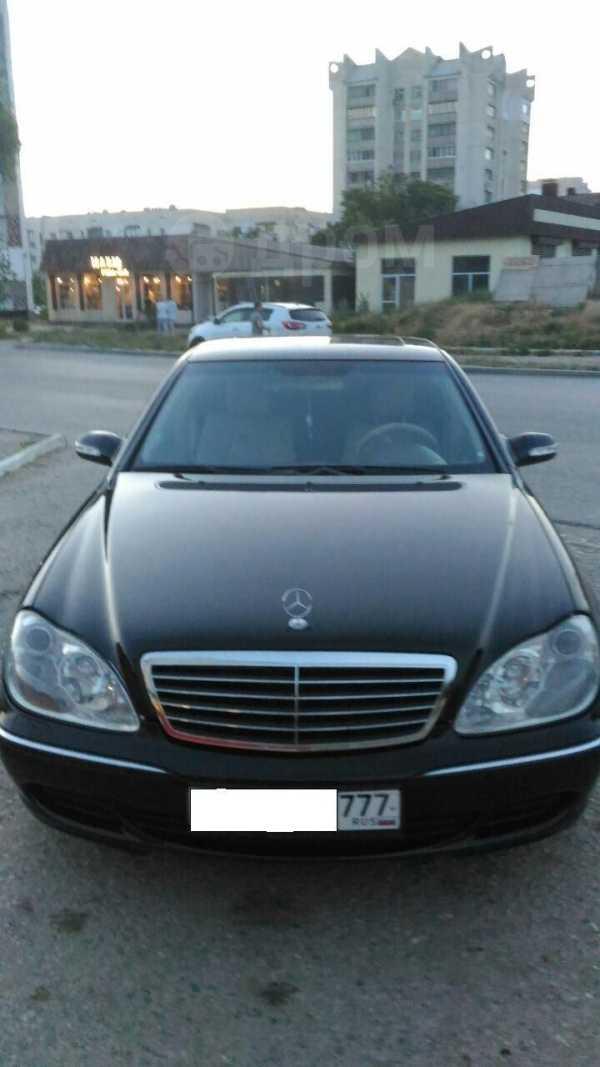 Mercedes-Benz S-Class, 2005 год, 625 000 руб.